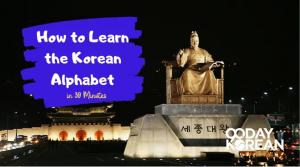 90daykorean