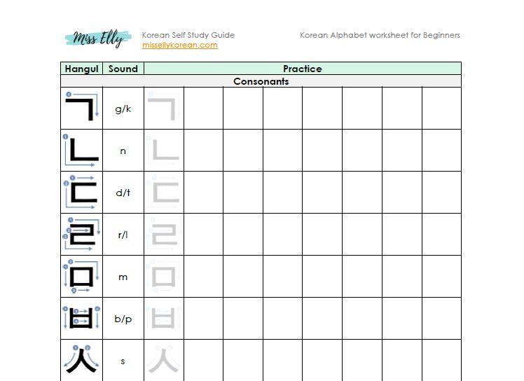 korean made easy intermediate pdf