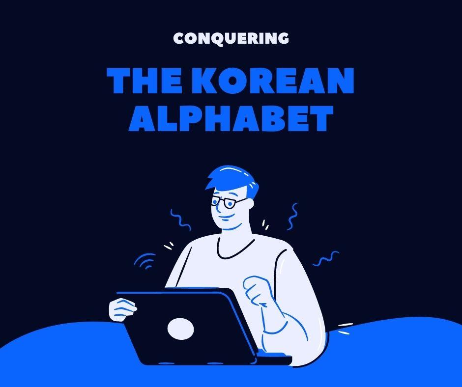 How to remember the Korean alphabet easily