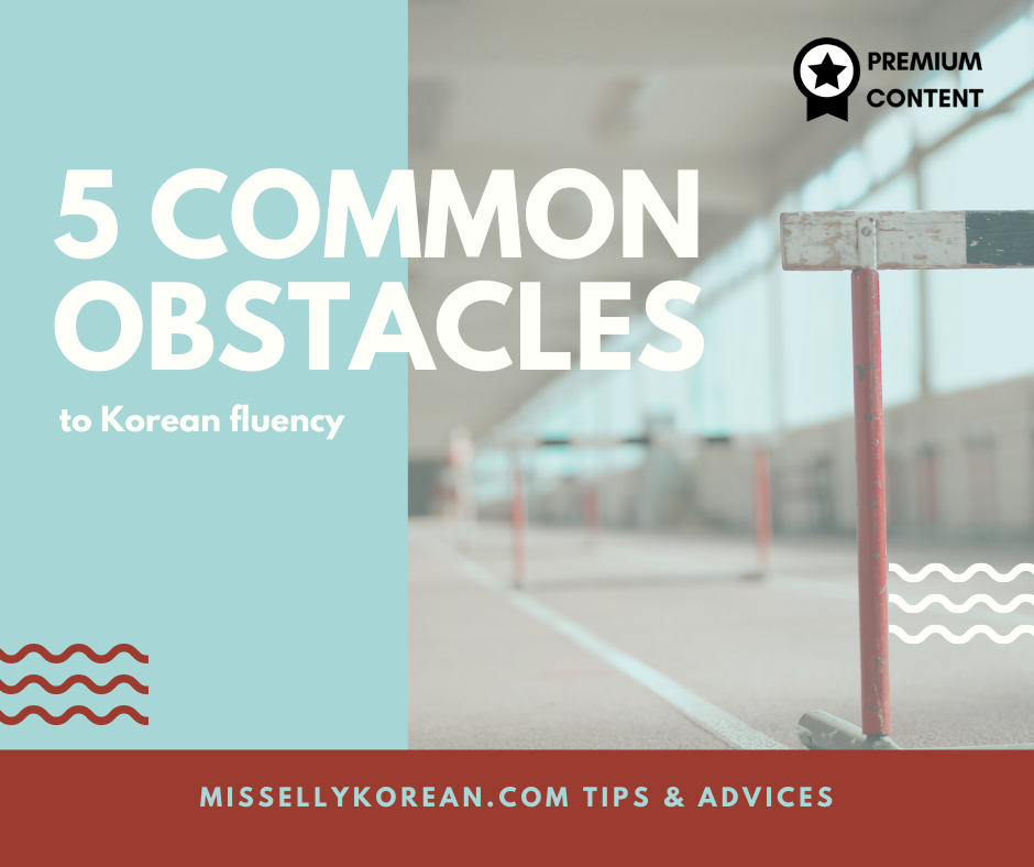 5 common obstacles to Korean fluency