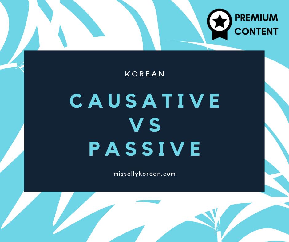 Korean causative vs passive