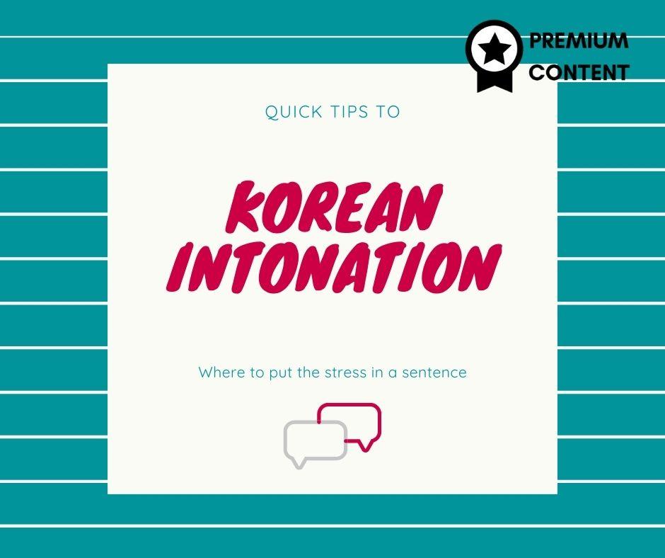 Korean intonation