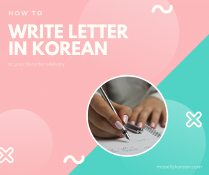 How to write a letter in Korean